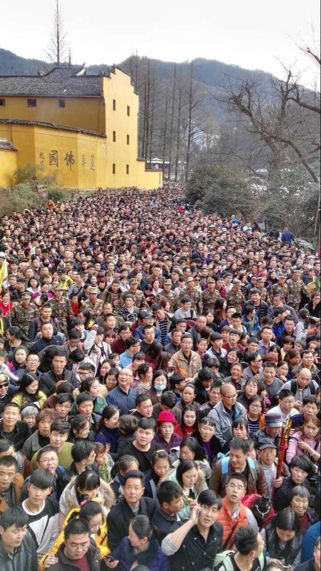 เริ่มแล้ว! จีนส่งจนท. 7 ล้านคน ลุยสำรวจสำมะโนประชากรแห่งชาติ ครั้งที่ 7