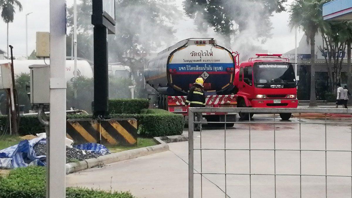 ชาวปทุมระทึก รถบรรทุกแก๊สLPGรั่วกลางปั๊มน้ำมัน กู้สถานการณ์วุ่น