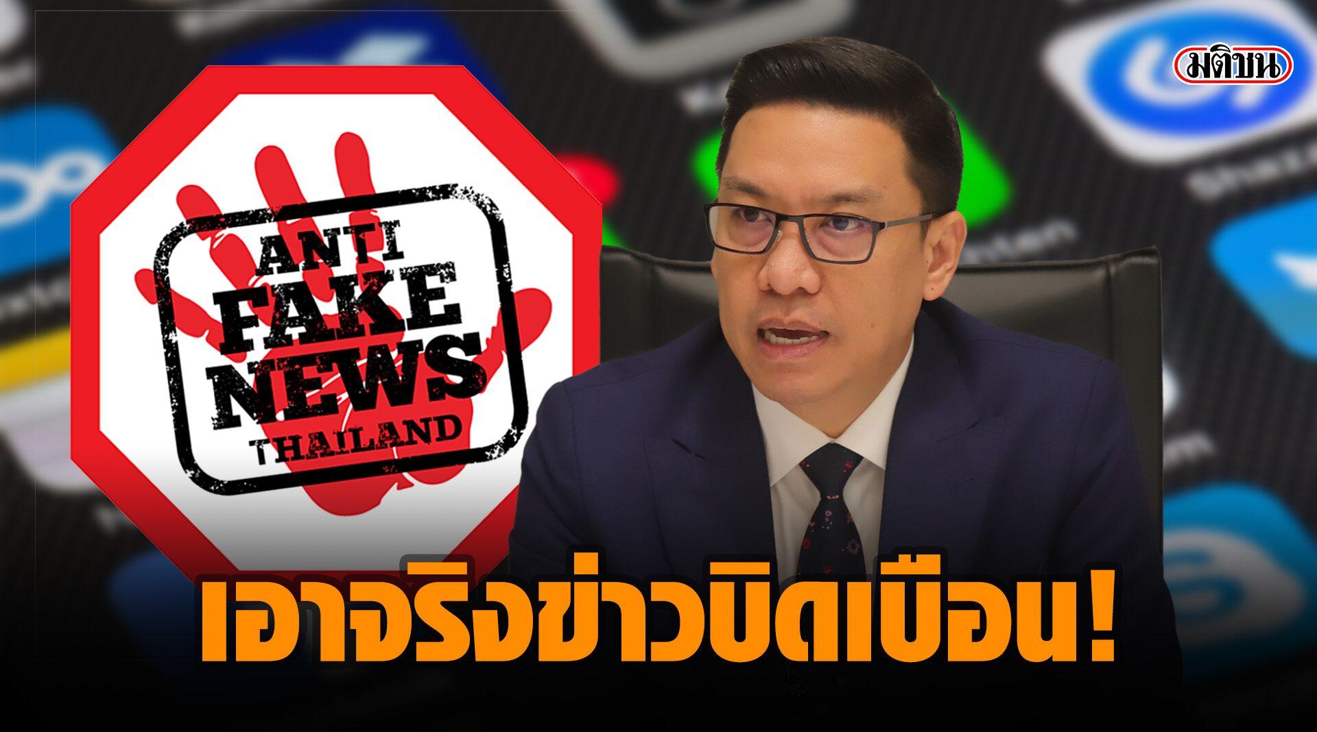 'พุทธิพงษ์' เตือน ปชช. ใช้สื่อออนไลน์อย่างระมัดระวัง ยันใช้ กม.กับคนสร้างข่าวบิดเบือน