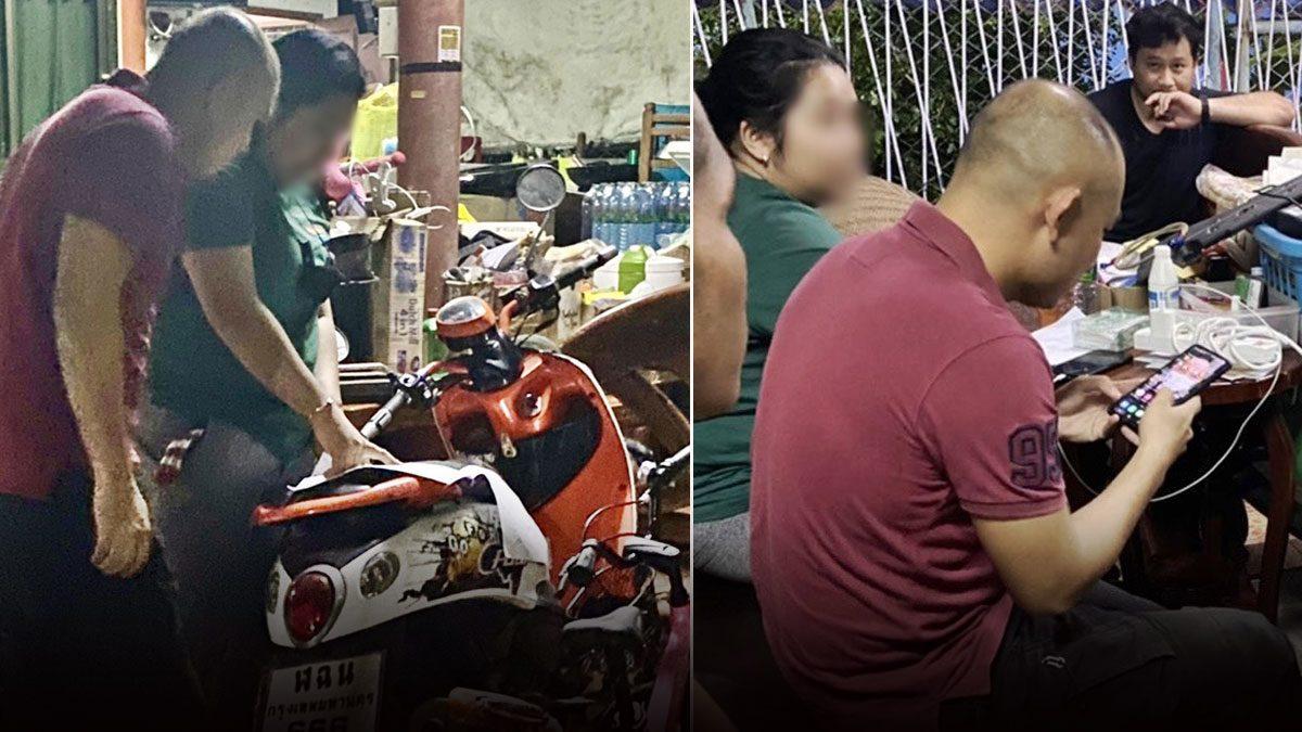 ถูกจับ 3 ครั้งไม่เข็ด สาวตุ๋นขายกระเป๋าแบรนด์เนม เหยื่อดีใจโอนเร็ว-เชิดเงินหนี