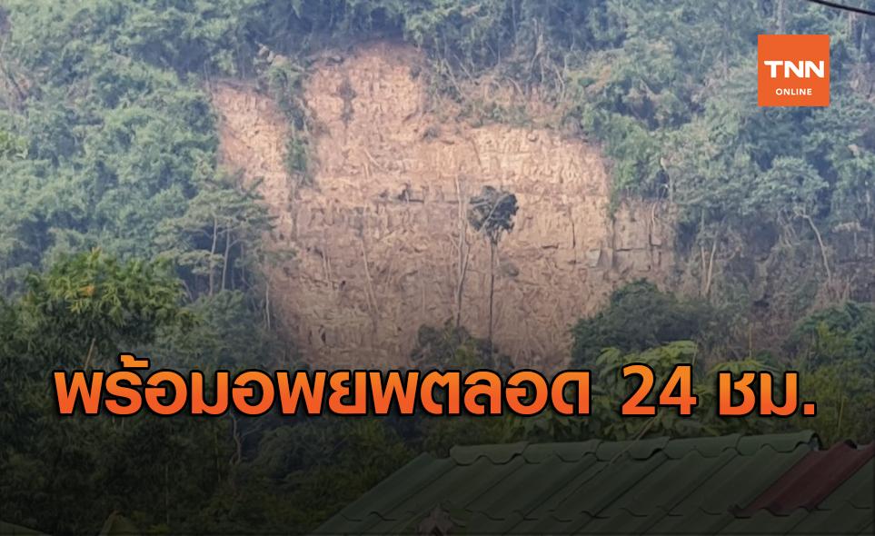 ดินภูเขาวังน้ำเขียวถล่มกว่า 20 จุด ชาวบ้านผวานอนไม่หลับหลายคืน