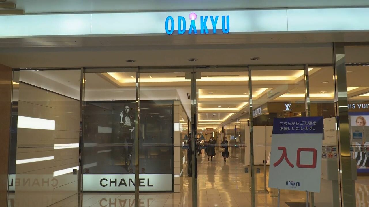 ญี่ปุ่นผุด 'ประตูปลอดโรค' กลางห้างดังย่านชินจูกุ วัดอุณหภูมิ-ฆ่าเชื้อแบบไร้สัมผัส