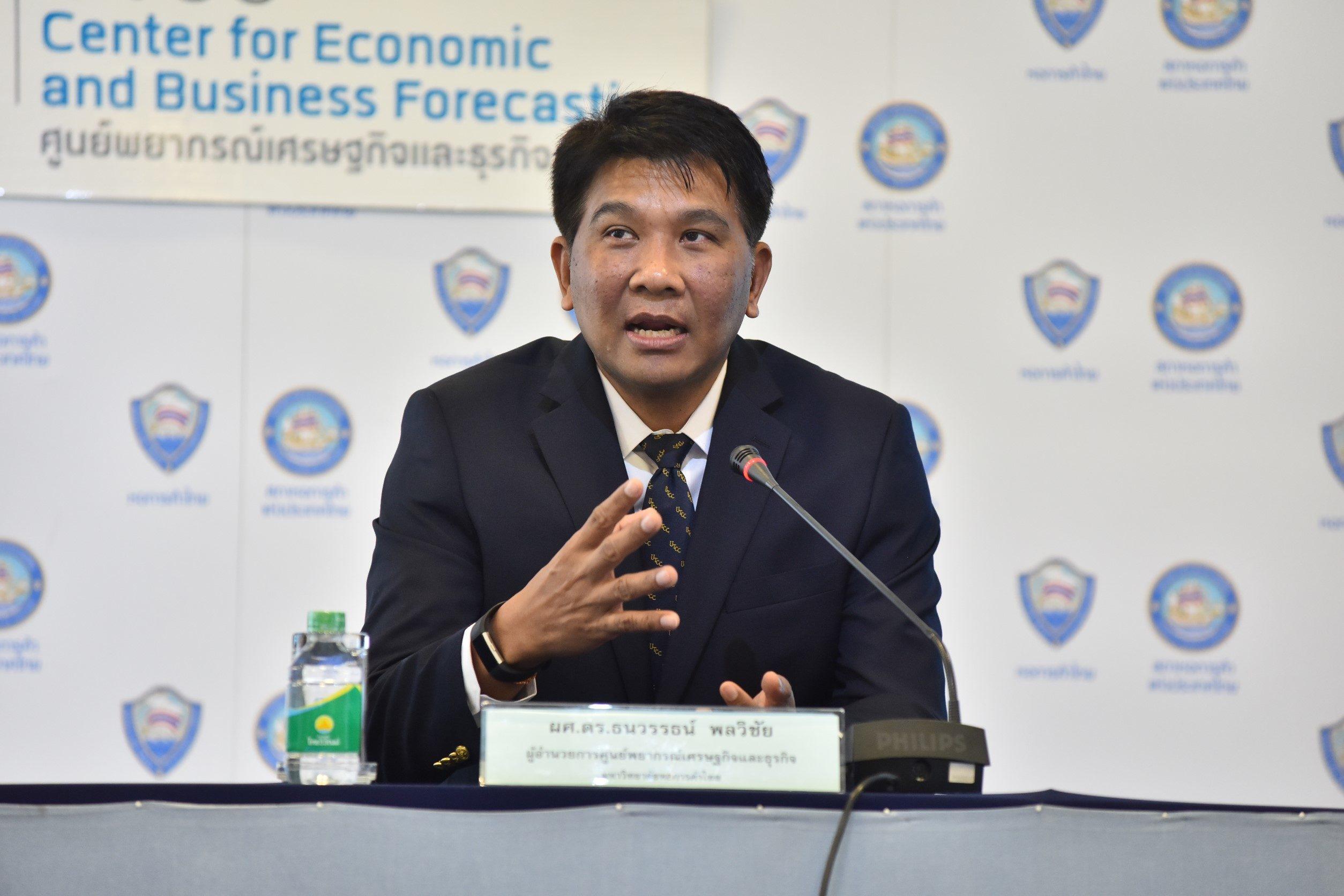 ม.หอการค้าไทยลุ้นค้าโลกคึกดันศก.ไทยโต 0.1-0.2% หลังซึมมานานจากเทรดวอร์