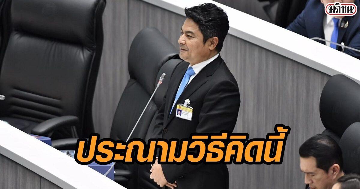 เทพไท ซัด พวกยุกองทัพทำรปห. ทัศนคติอันตราย เป็นกบฎผิดกม. ปลุกคนไทยต่อต้าน
