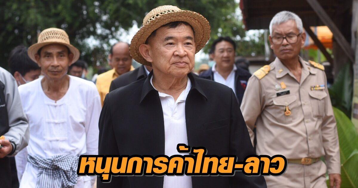 พาณิชย์ นำร่องตั้งกองทุนหนุนการค้าไทย-ลาว สกัดชาติมหาอำนาจรุกหนัก
