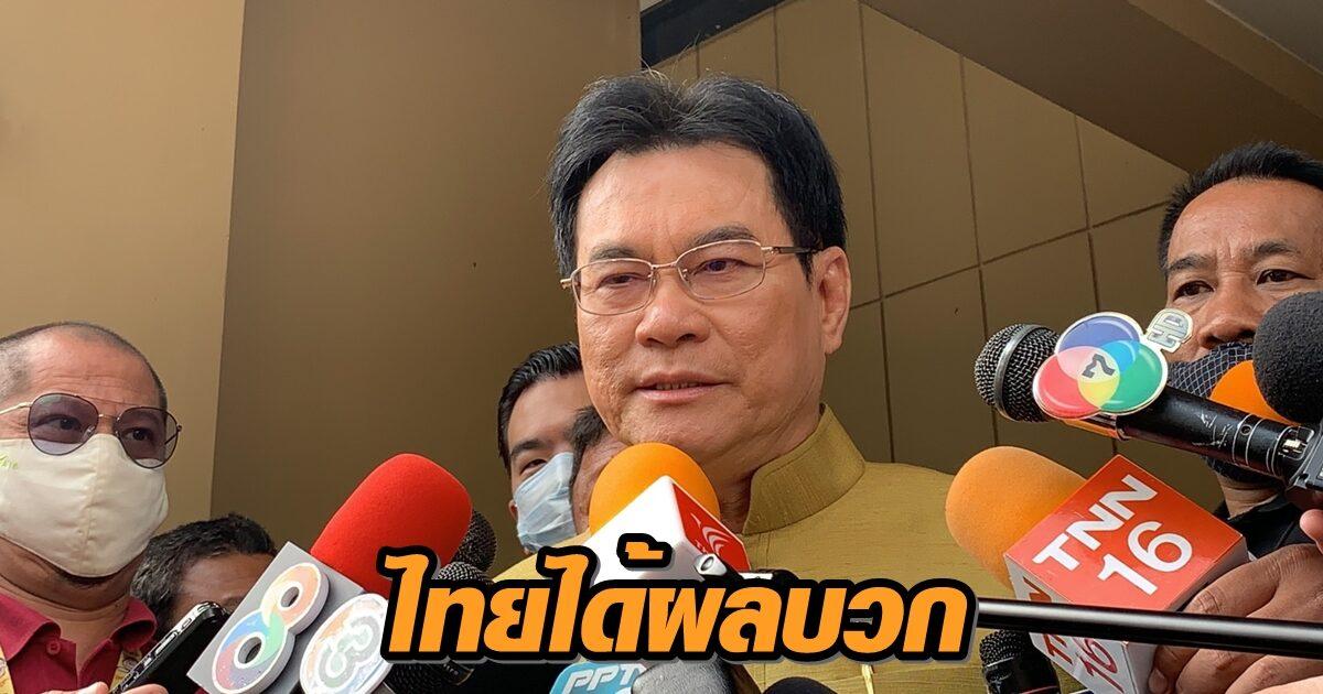'รมว.พาณิชย์' ชี้ ชัยชนะ 'ไบเดน' เป็นสัญญาณบวกสำหรับการค้าโลกและประเทศไทย