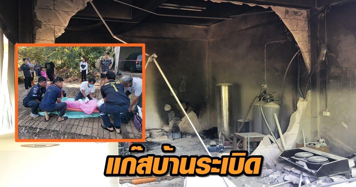 แก๊สหุงต้มระเบิด นักธุรกิจใหญ่กระเด็นไกลกว่า 10 เมตร บาดเจ็บสาหัส ตร.คาดมีแก๊สรั่ว