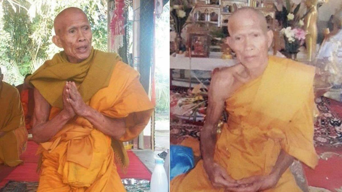 ครูบาเป็ง เกจิดังภาคเหนือ ละสังขารอย่างสงบ สิริอายุ 84 ปี