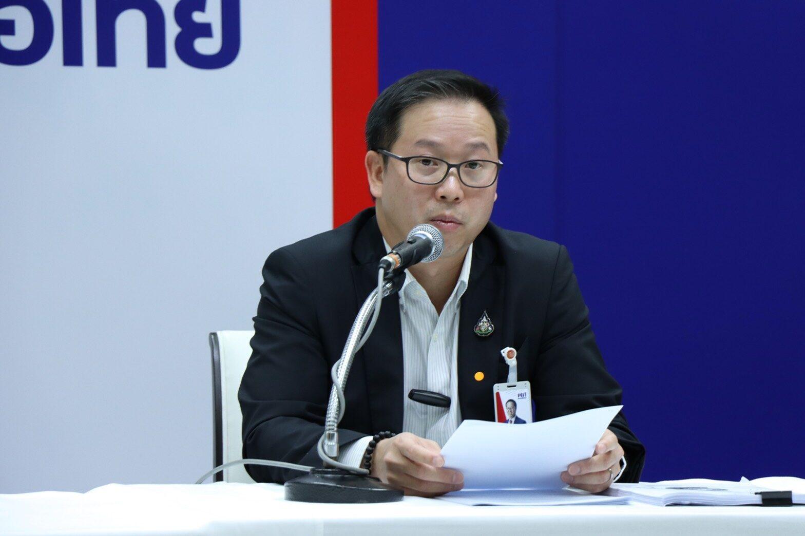 'เพื่อไทย' ลั่น 5 ทูตแนะไทย 2 ครั้ง ชี้ รบ.ด้อยประสิทธิภาพ แนะปรับประเทศเป็นระบบดิจิทัล