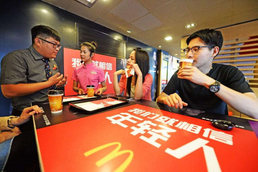 'แมคโดนัลด์' ทุ่มกว่า 2 พันล้าน รุกตลาดกาแฟจีน