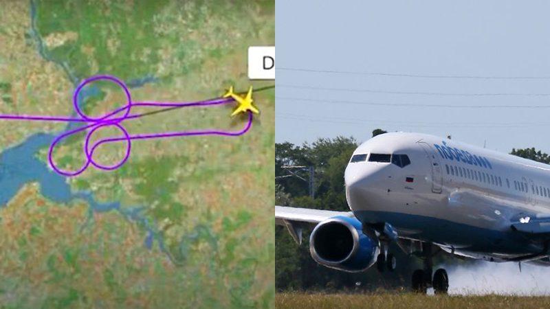 """รัสเซียสอบสวน 2 กัปตันขับเครื่องบิน วาดเส้นทางเป็นรูป """"ปืนใหญ่"""""""