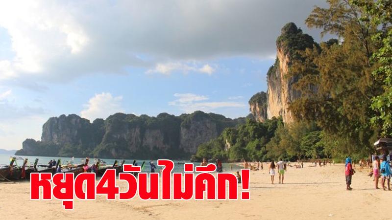 หอการค้าไทยคาดหยุด 4 วันใช้จ่ายสะพัดแค่ 4-6 พันล้าน - ส.ค้าปลีกชี้ยังกังวล-เตรียมเงินไว้เที่ยวปีใหม่