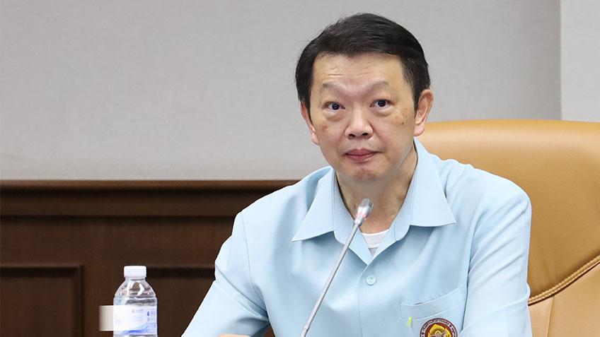 """แพทย์แผนไทย เผยผลวิจัย """"นวดไทย"""" สามารถบรรเทาโรควิตกกังวลและโรคซึมเศร้าได้"""