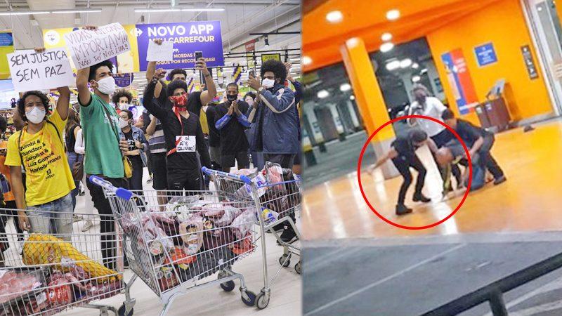 """บราซิลลุกฮือ! แห่ประท้วงรปภ.ห้างดัง รุมทุบตี """"ชายผิวดำ"""" ไร้อาวุธ-ดับอนาถ"""