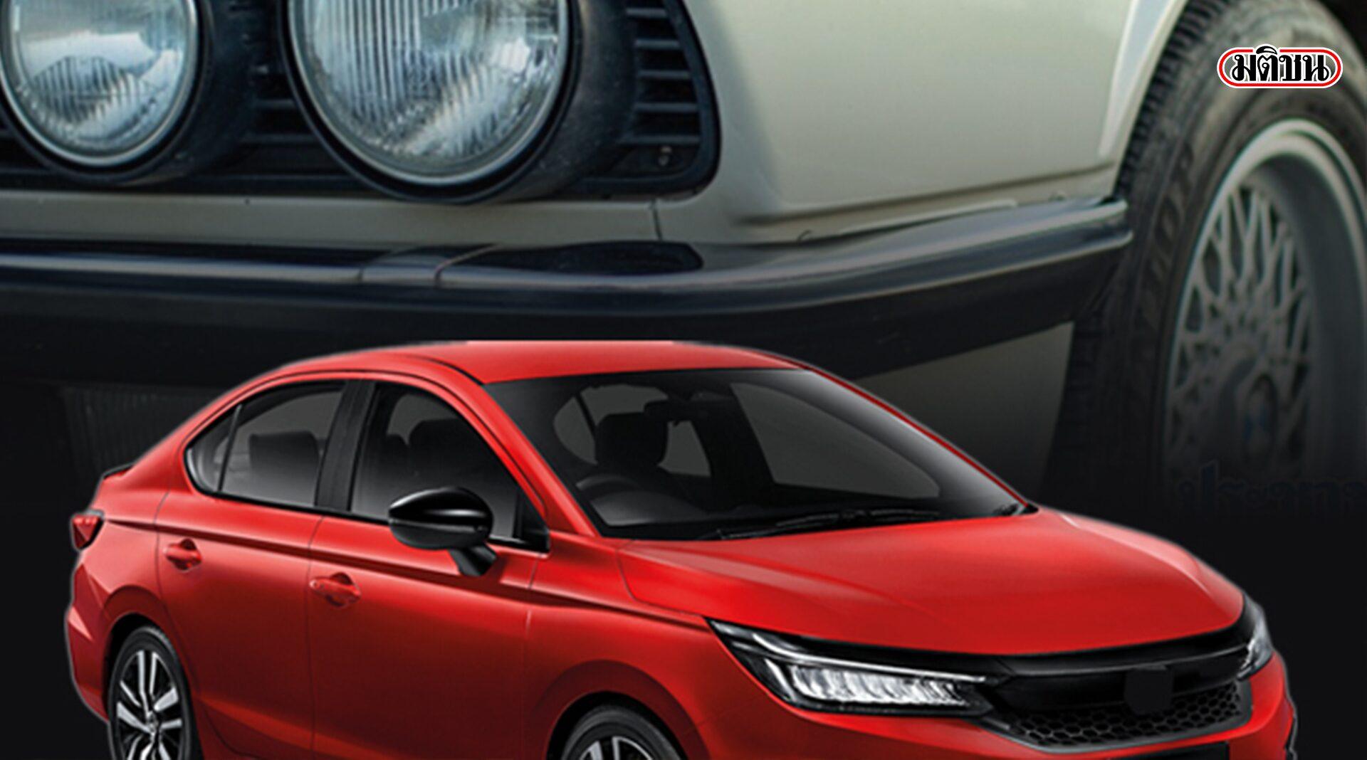 ฟังความเห็น 'รถเก่า' แลก 'รถใหม่' ของขวัญปีใหม่