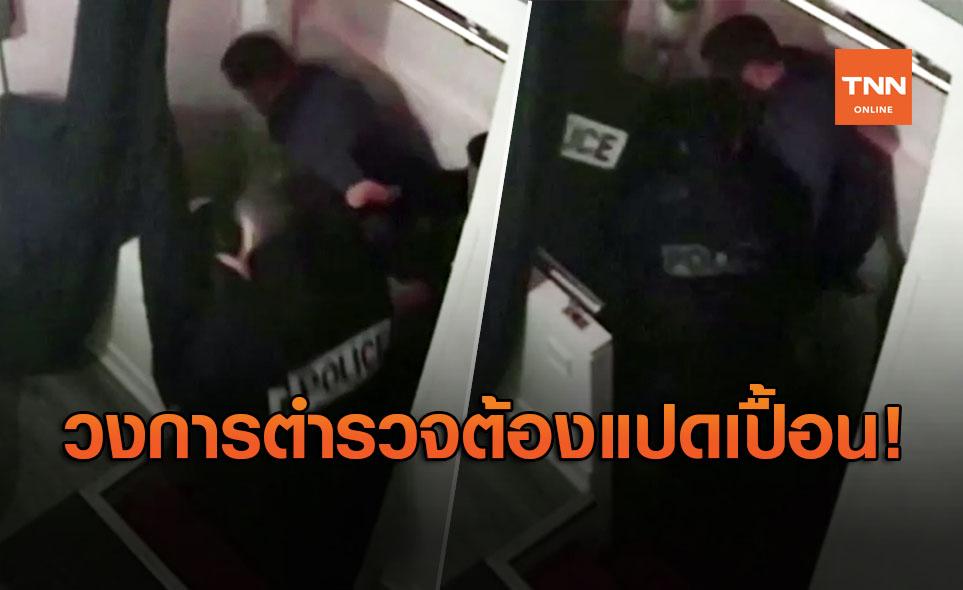ผู้นำฝรั่งเศส สุดเดือด คลิปภาพ 3 ตำรวจรุมยำโปรดิวเซอร์เพลงผิวดำ