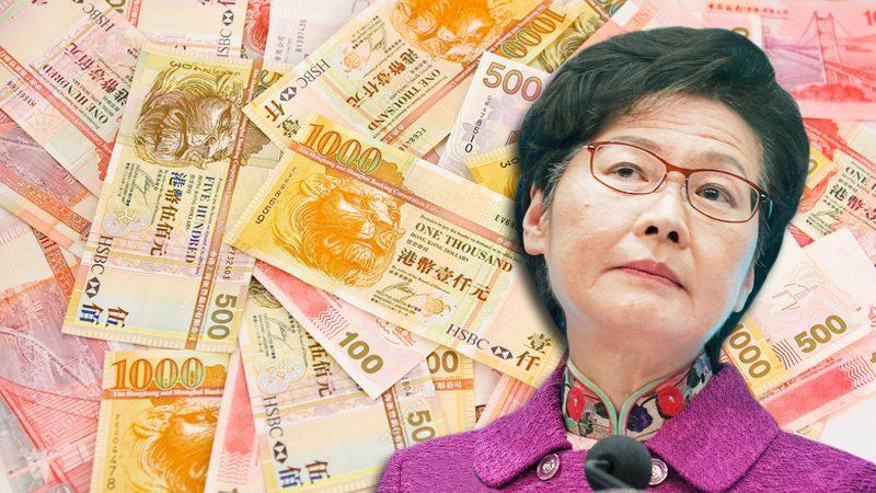 """แคร์รี่ หล่ำ ฟุ้ง """"กองเงิน"""" เต็มบ้าน หลังสหรัฐคว่ำบาตร-โอดรับเงินเดือนเป็นเงินสด (คลิป)"""