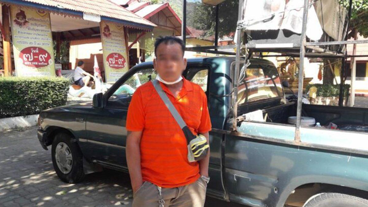 พบแล้ว! คนขับรถให้สาวติดโควิด ไปเชียงใหม่ เร่งตามคนพาลอบเข้าไทย หลังหลบหนี