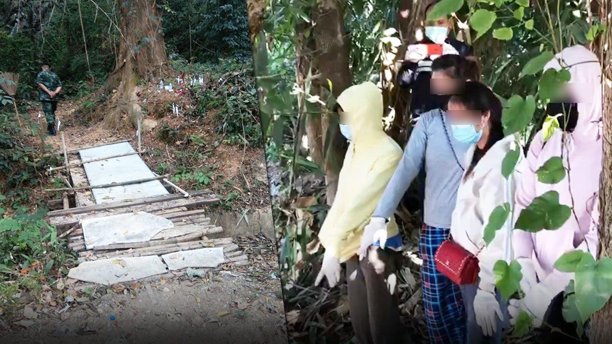หนีโควิดจากพม่า รวบอีก 8 ราย ทำงานสถานบันเทิง ลักลอบเข้าไทย