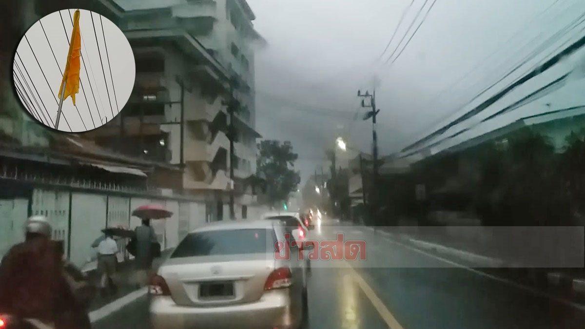ปักธงเตือนภัยแล้ว! เมืองคอนฯฝนเทหนัก ท้องฟ้ามืดครึ้ม ผู้ว่าฯประกาศด่วนเขตภัยพิบัติ 7 อำเภอ (คลิป)