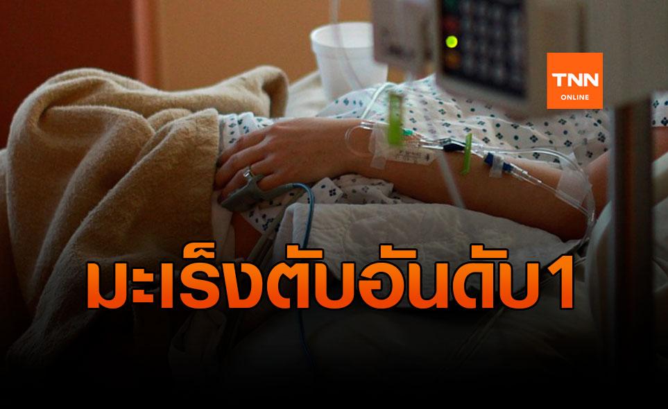 มะเร็งตับพบมากเป็นอันดับ 1 ของคนไทย แพทย์แนะวิธีป้องกัน