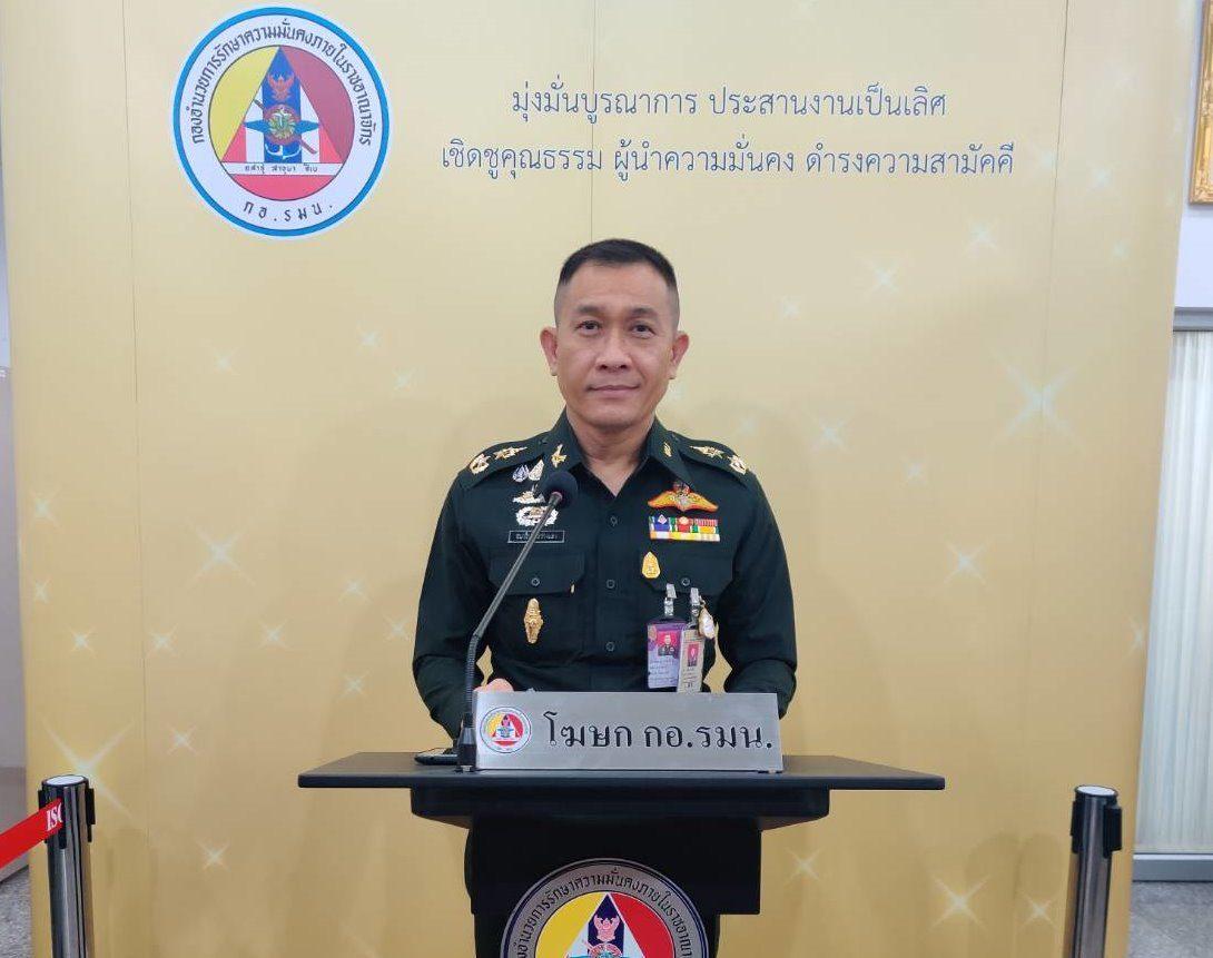 'บิ๊กตู่'สั่งการ กอ.รมน.บูรณาการงานสกัดโควิดข้ามชายแดนไทย