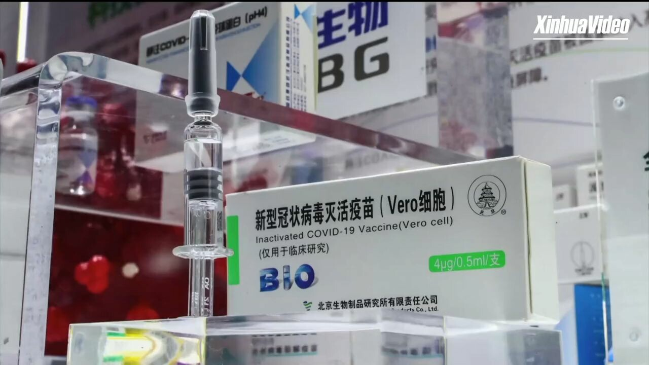 นักเศรษฐศาสตร์ชี้ วัคซีนจีน 'น่าดึงดูด' ในสายตาประเทศกำลังพัฒนา
