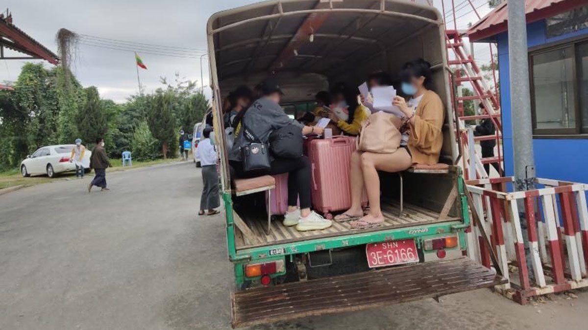 เชียงรายรับคนไทยกลับอีก 16 เผยมีตกค้างท่าขี้เหล็ก-วันจีวัน อีกนับพันคน