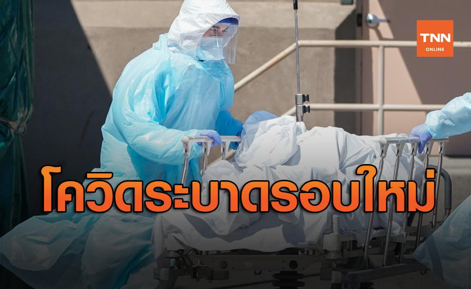 เวียดนามสั่งกักตัว ประชาชนกว่า1.6หมื่นคน หลังพบโควิดระบาดรอบใหม่