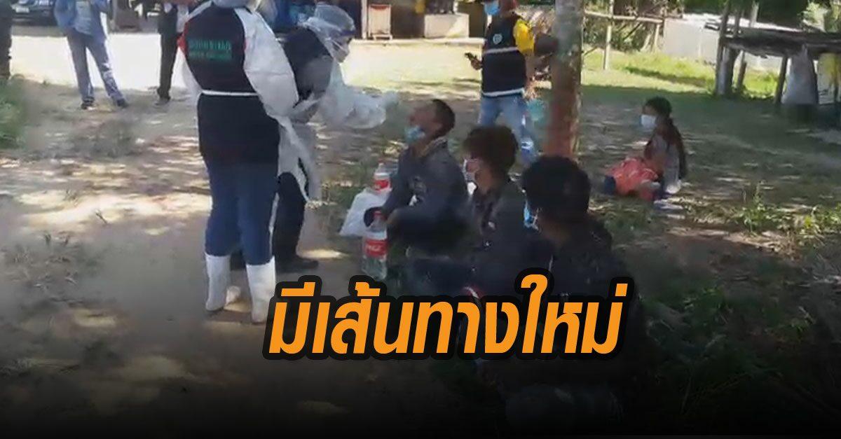 ประจวบฯ จับ 5 เมียนมาหนีโควิด-19 ลอบเดินเท้าเข้าไทย ชี้เป็นเส้นทางใหม่ ส่งตรวจคัดกรอง