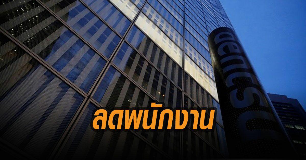 เดนท์สุ ขาดทุนอีก เล็งปรับโครงสร้างธุรกิจในต่างประเทศ ปรับลดพนักงานกว่า 6,000 คน