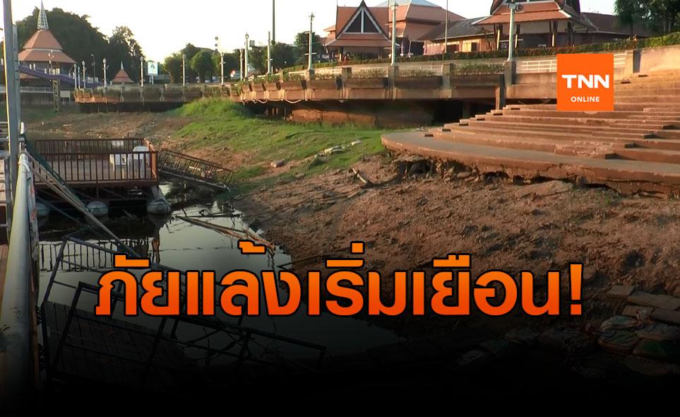 ภัยแล้งอุทัยทวีความรุนแรง แม่น้ำสะแกกรังวิกฤตหนัก