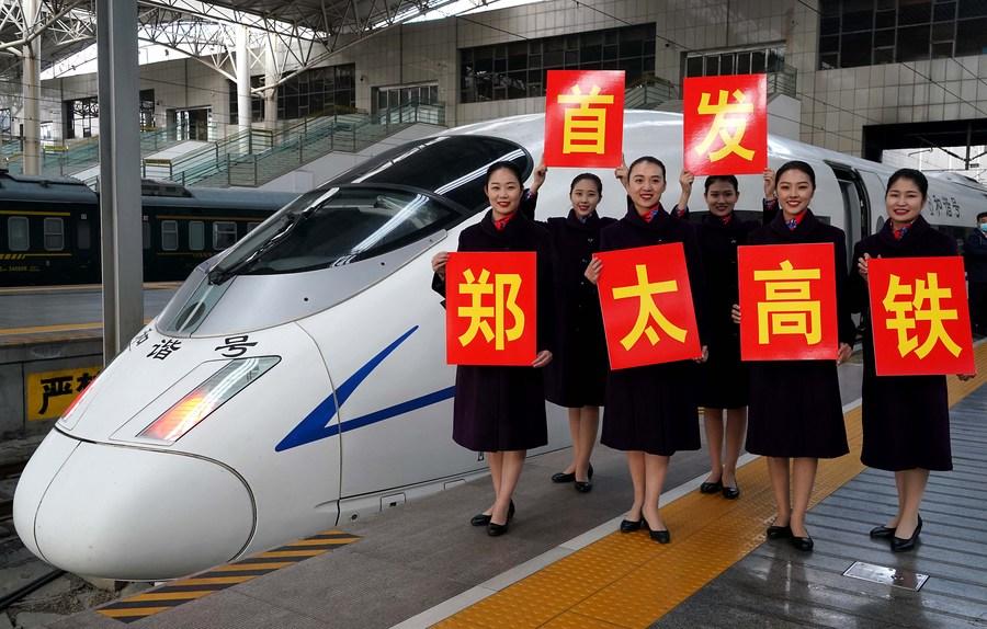เปิดแล้ว! รถไฟความเร็วสูงสายใหม่เชื่อมเจิ้งโจว-ไท่หยวน