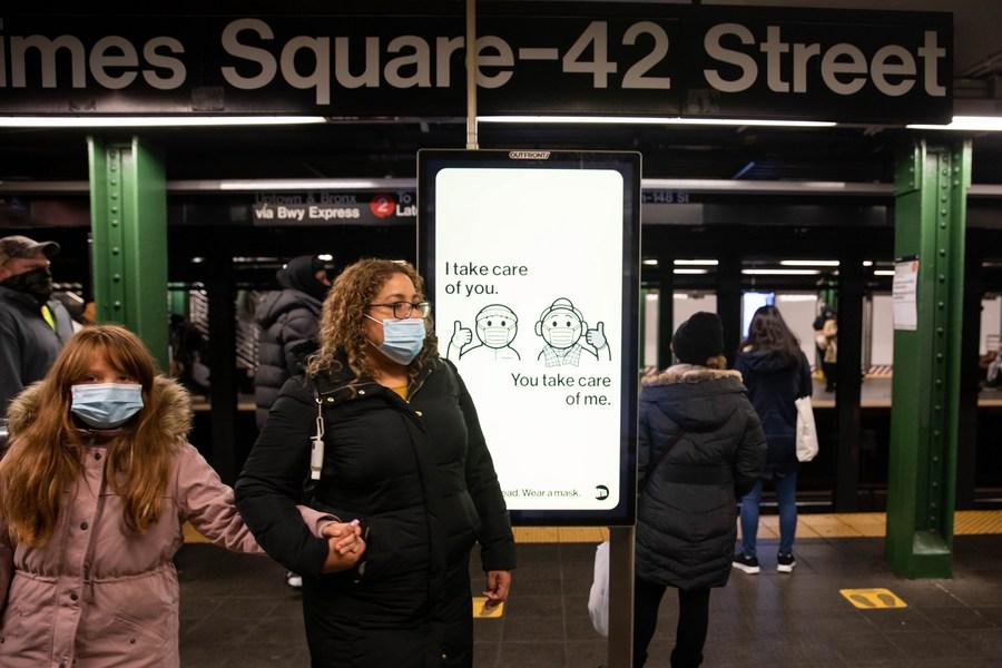 ยอดป่วยโควิด-19 'สหรัฐฯ' ทะลุ 16 ล้าน ป่วยเพิ่มล้านคนใน 4 วัน