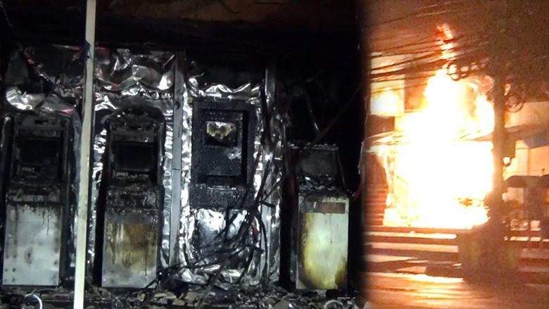 ไฟไหม้เอทีเอ็มวอดเรียบ4ตู้ ระเบิดปะทุด้วย รอตรวจเงินอยู่ดีหรือไม่