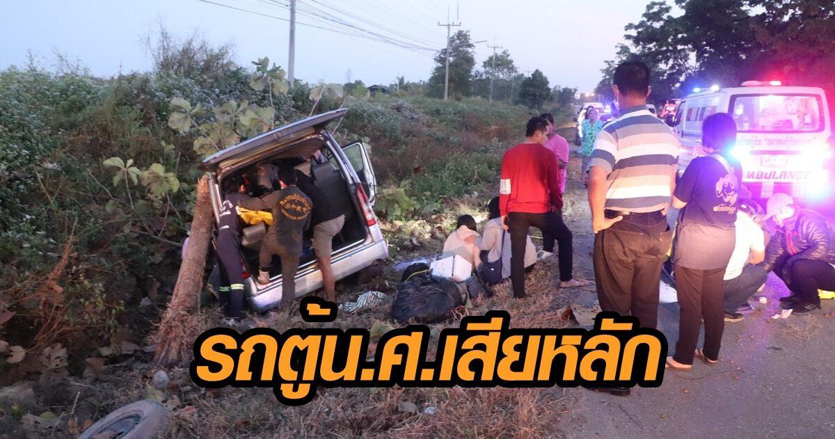 รถตู้น.ศ.ราชภัฏเชียงใหม่ เสียหลักชนต้นไม้พังยับ เจ็บนับสิบ คนขับรับวูบหลับไป