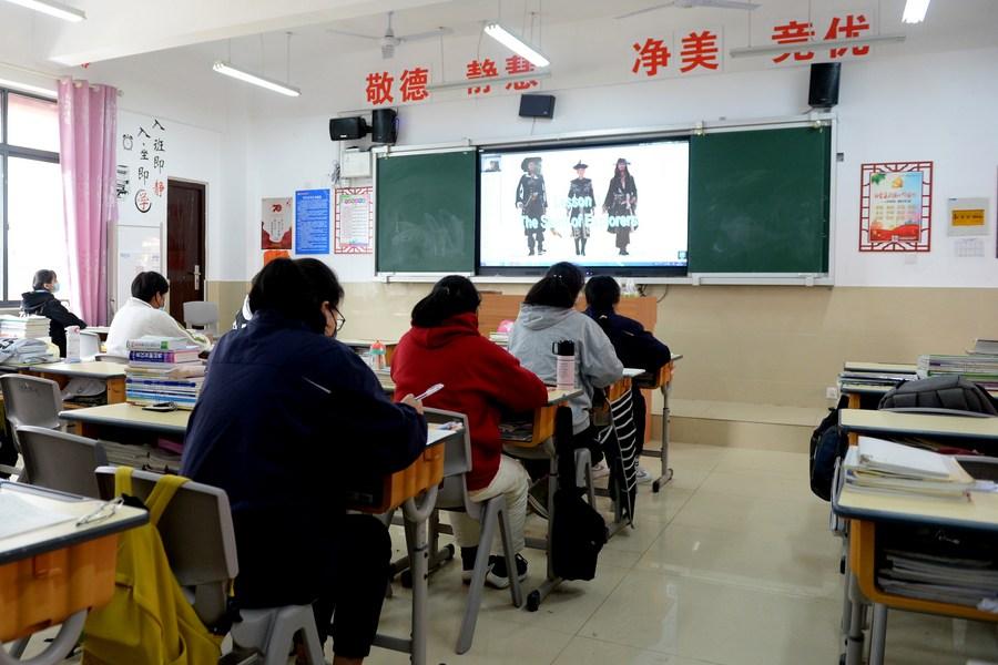 ศธ.เผยจีนมีแหล่งคลัง 'หลักสูตรเรียนออนไลน์' ใหญ่สุดในโลก