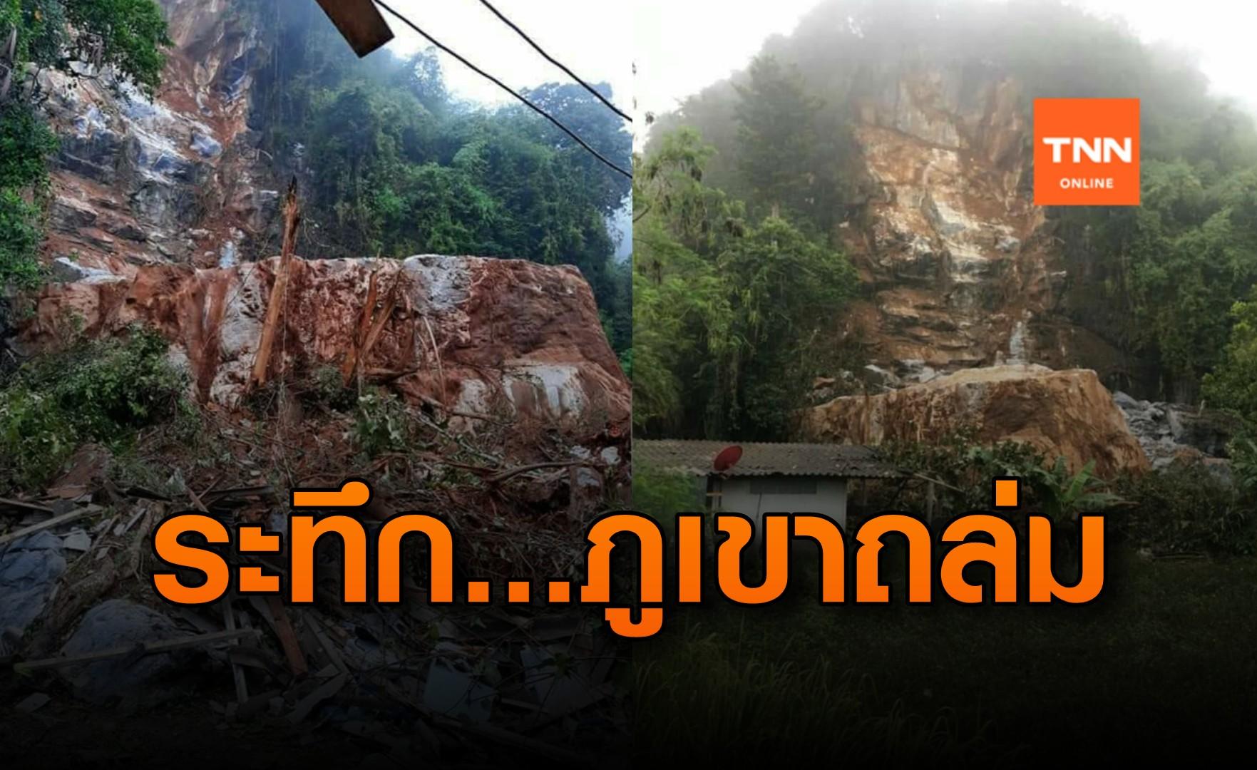 ระทึก! ฝนตกหนักภูเขาหินถล่มทับบ้านเรือนประชาชนพังยับ