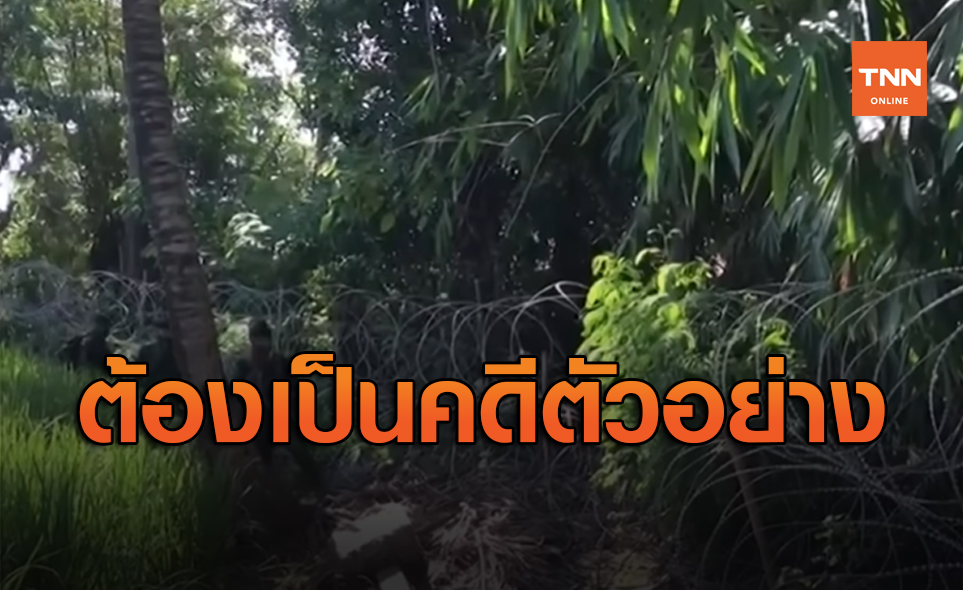 ต้องเป็นคดีตัวอย่าง! สั่งเอาผิด 3 ข้อหาหนัก 3 สาวติดโควิดลักลอบเข้าไทย