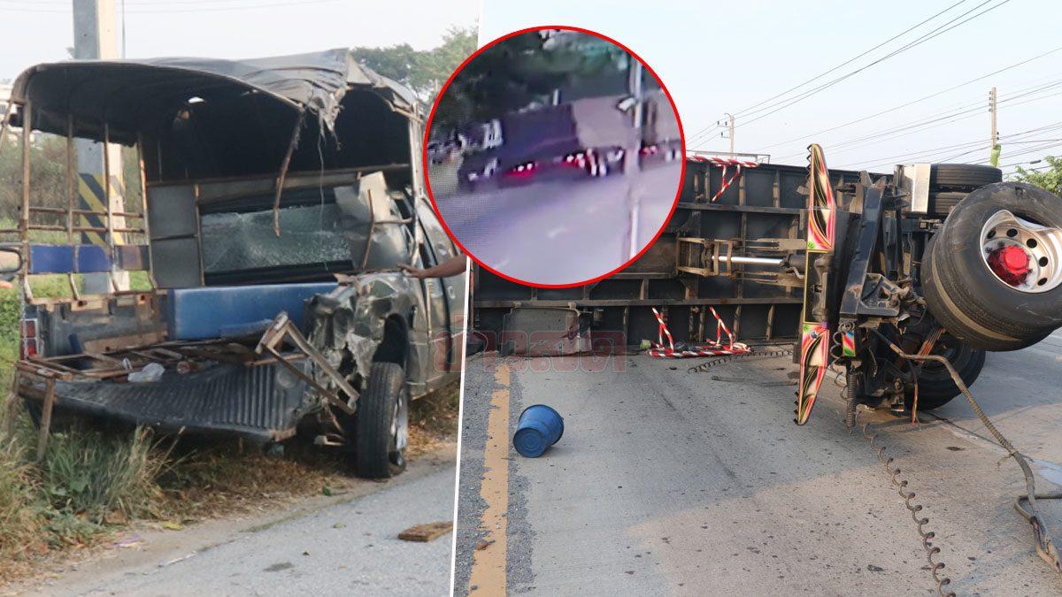 หวีดร้องลั่น! รถพ่วงพุ่งชนท้ายรถรับส่งนักเรียนพังยับ เจ็บระนาว 11 คน