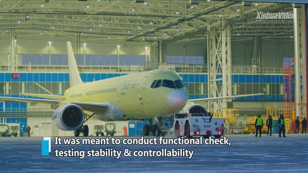 รัสเซียใช้ 'เครื่องบินผลิตเอง' เที่ยวแรก หวังทวงตำแหน่งเจ้าแห่งการบิน