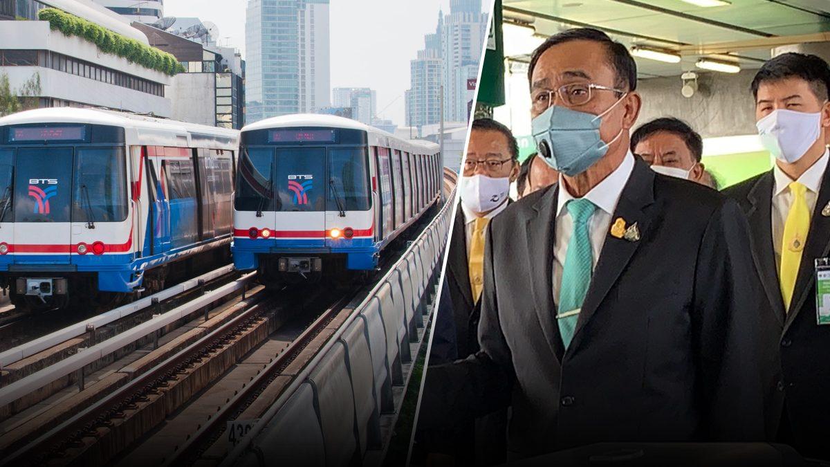 ฮือฮา! แห่ส่องเลขโบกี้ รถไฟฟ้านายกฯ หลังเป็นประธานเปิดสายใหม่ วิ่งฟรีถึงคูคต