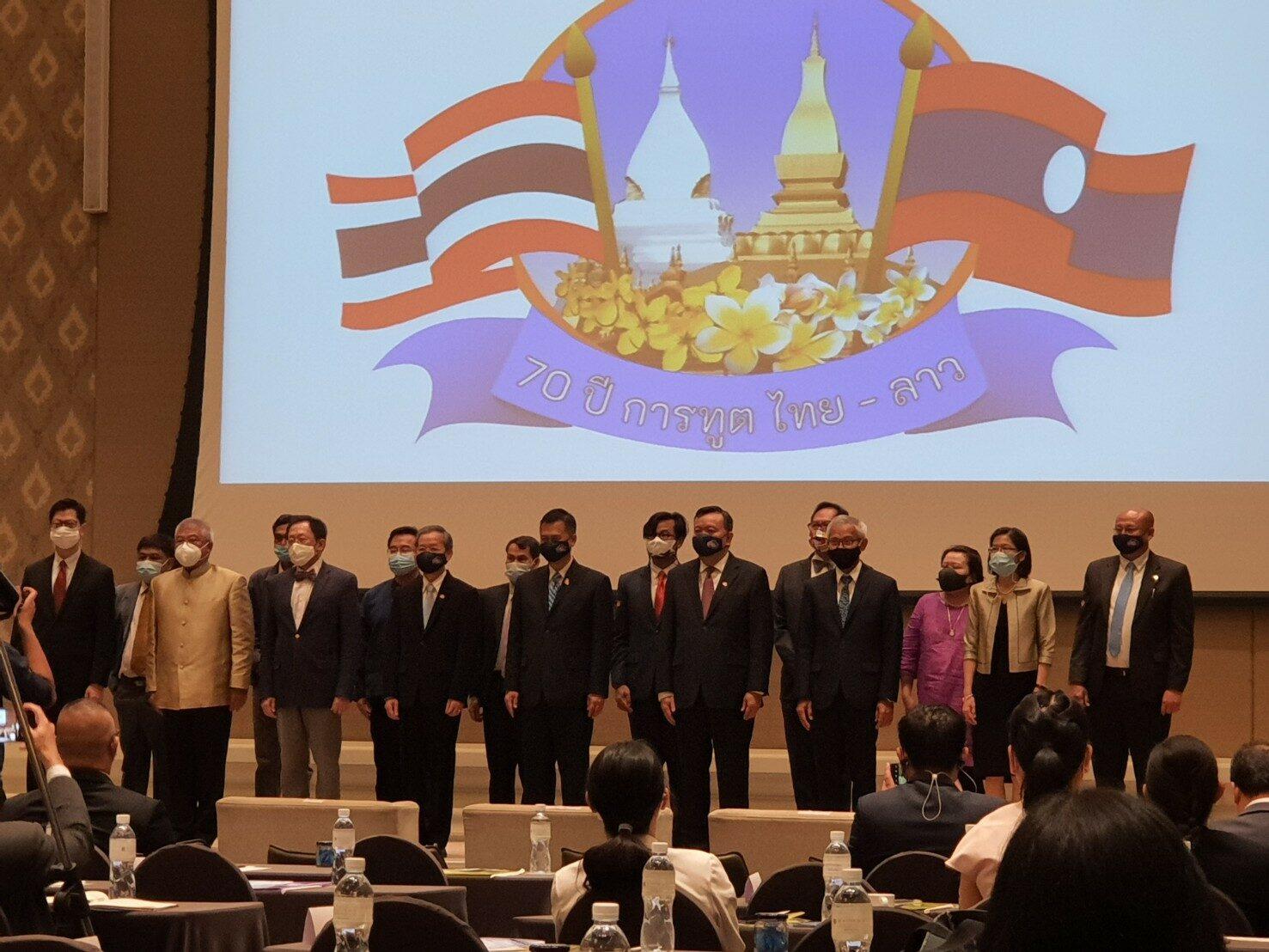 70ปีสัมพันธ์ไทย-ลาวมุ่งจับมือฝ่าโควิด
