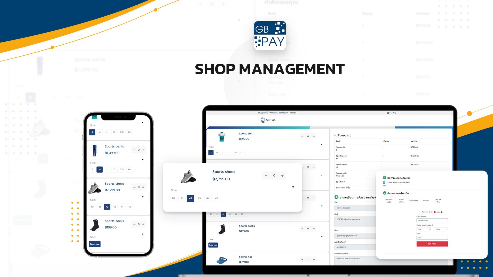 GB PRIME PAY เปิดบริการใหม่ GB SHOP ให้บริการแก่ร้านค้าออนไลน์ฟรี