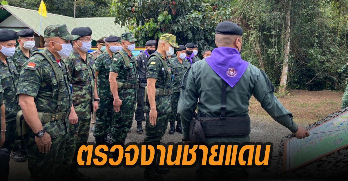 บิ๊กบี้ ตรวจชายแดนไทย-กัมพูชา ป้องกันเข้าเมืองผิด กม. มอบพระบรมฉายาลักษณ์ ร.10 ติดตั้งฐานปฏิบัติการ