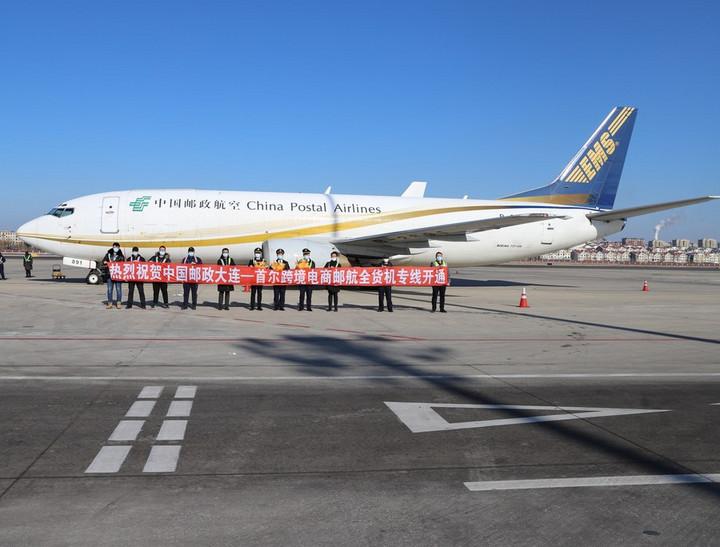 สายการบินจีนเปิดเที่ยวบิน 'ต้าเหลียน-โซล' ส่งไปรษณีย์-สินค้าโภคภัณฑ์