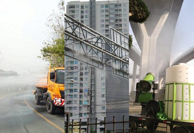 'ทางหลวงชนบท'คุมเข้มมาตรการแก้ไข PM2.5 ปล่อยละอองน้ำลดฝุ่น