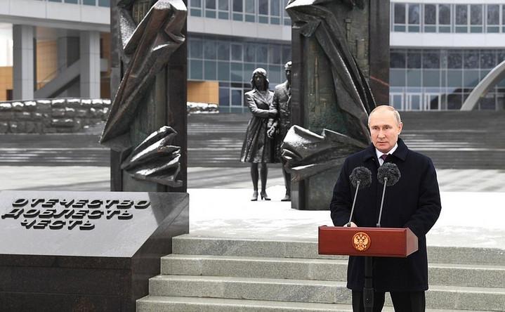 ปูตินกำชับหน่วยข่าวกรอง ยกระดับปกป้องความมั่นคงรัสเซีย