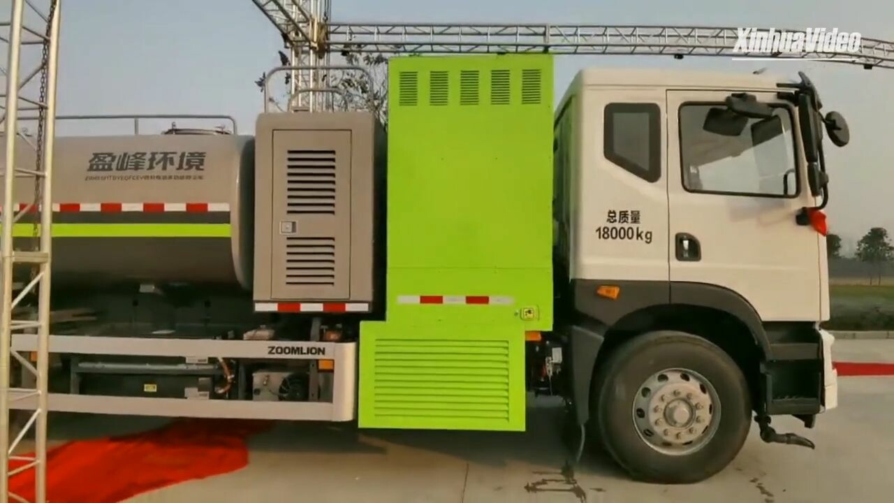 หูเป่ยเปิดตัว 'รถกำจัดฝุ่น' พลังไฮโดรเจน ไร้มลพิษ-วิ่งยาว 400 กม.