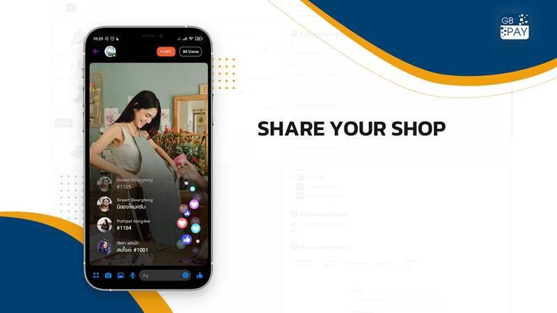 ครั้งแรกในไทย ระบบร้านค้าออนไลน์ที่ เลือก สั่ง จ่ายจบบนหน้าเดียว GB SHOP พร้อมให้บริการแล้ววันนี้ ฟรี!